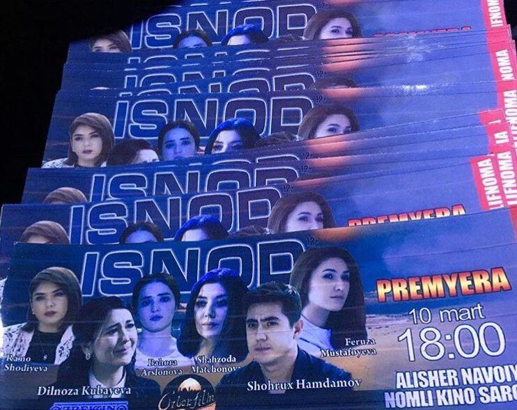 Постер фильма Isnod Позор 2017