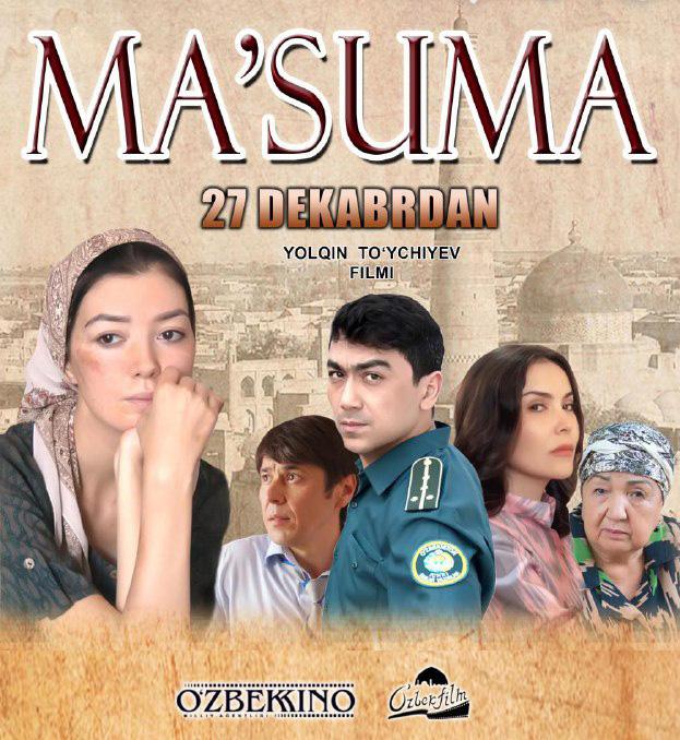 Постер фильма Ma'suma Женщины из рая