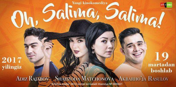 Постер фильма Ох, Салима, Салима! 2017