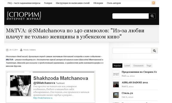M&TVA: @SMatchanova по 140 символов: «Из-за любви плачут не только женщины в узбекском кино»