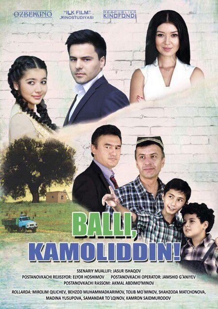 Постер фильма Balli, Kamoliddin! Так держать, Камалиддин!
