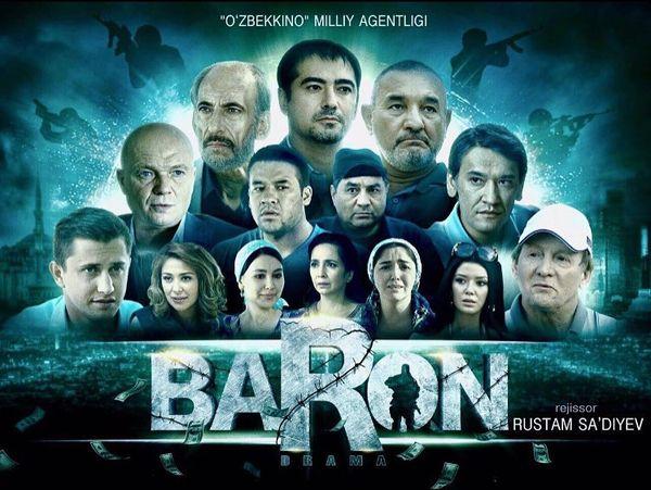 Постер фильма Барон 2016 Режиссер Рустам Садиев