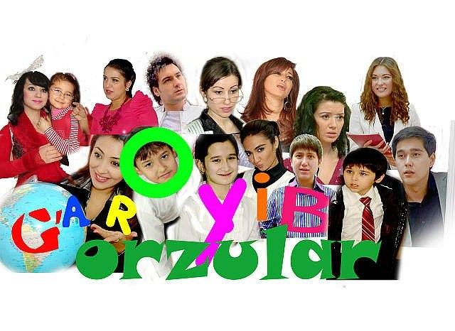 poster-filma-garoyib-orzular