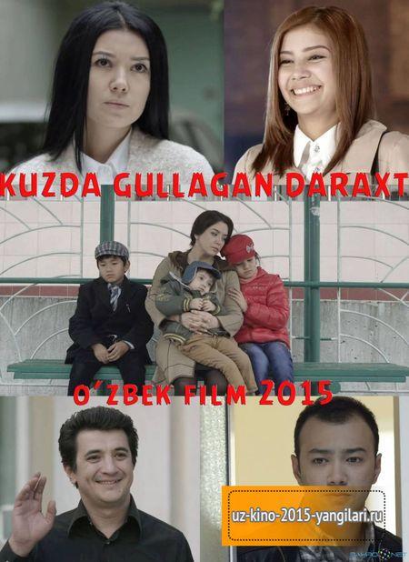 poster-filma-kuzda-guullagan-daraxt