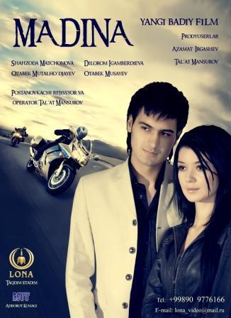 poster-filma-madina
