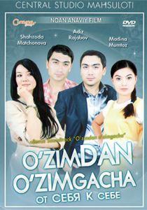 Постер фильма Ozimdan Ozimgacha