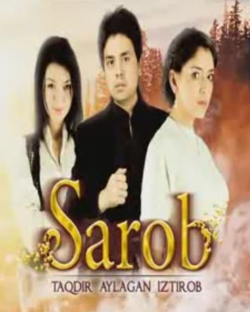 Постер фильма Sarob