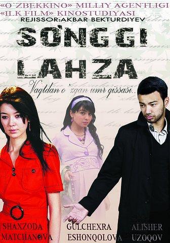 Постер фильма Sunggi Lahza