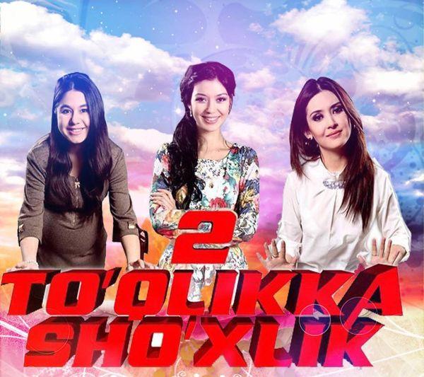Постер фильма To'qlikka sho'xlik 2 От сытости и озорство 2