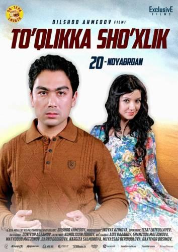 Постер фильма To'qlikka sho'xlik От сытости и озорство