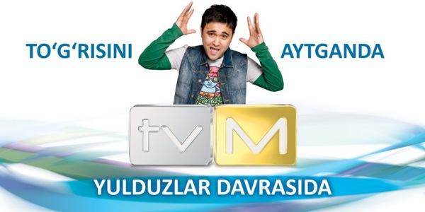 Шахзода Матчанова на TV-M в субботу