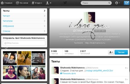 Блог Шахзоды Матчановой — в первой тысяче Рунета из 6 000 000!