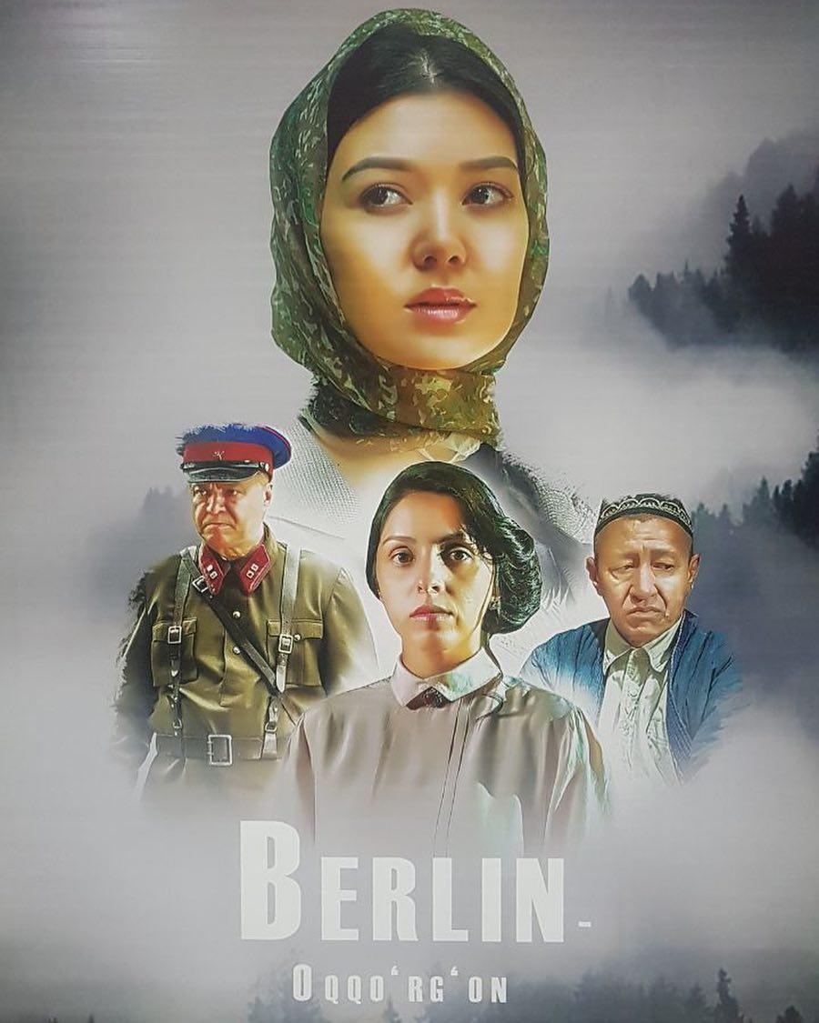Берлин Аккурган постер Матчанова Berlin Akkurgan poster Matchanova